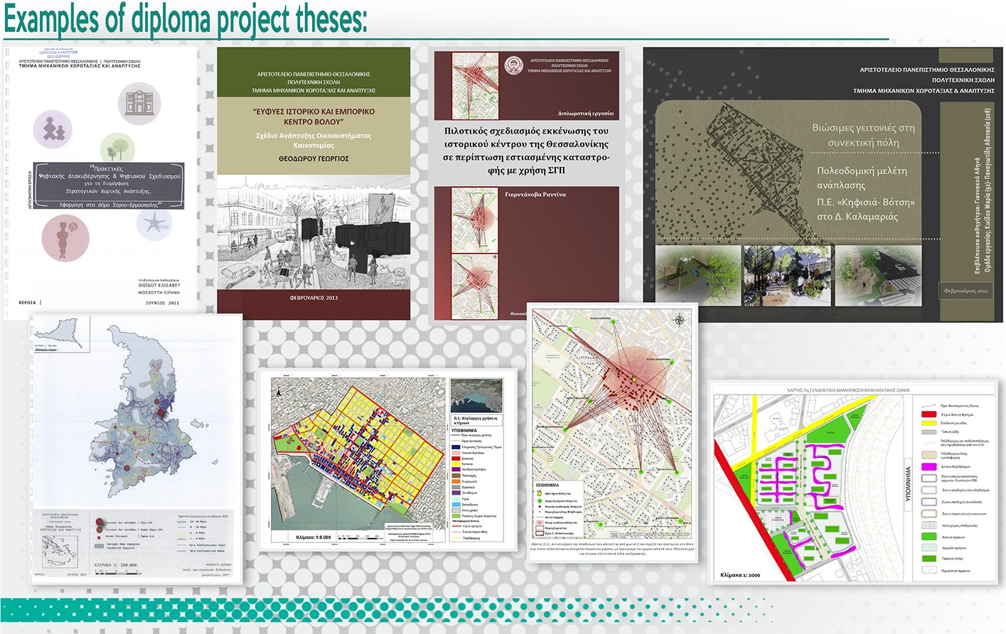 diploma_project_theses.jpg