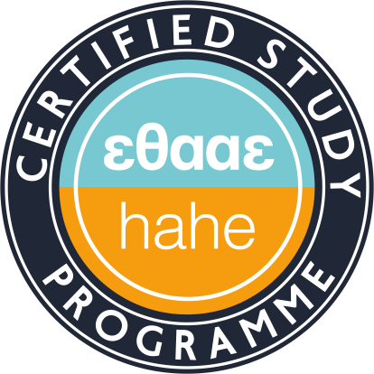 hahe_certified_study_programme.png
