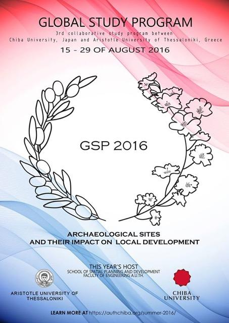 GSP 2016 poster