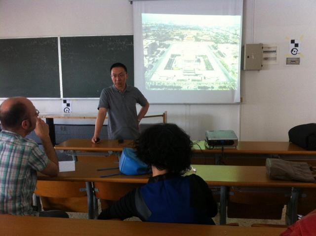 Διάλεξη Yin Chengzhi